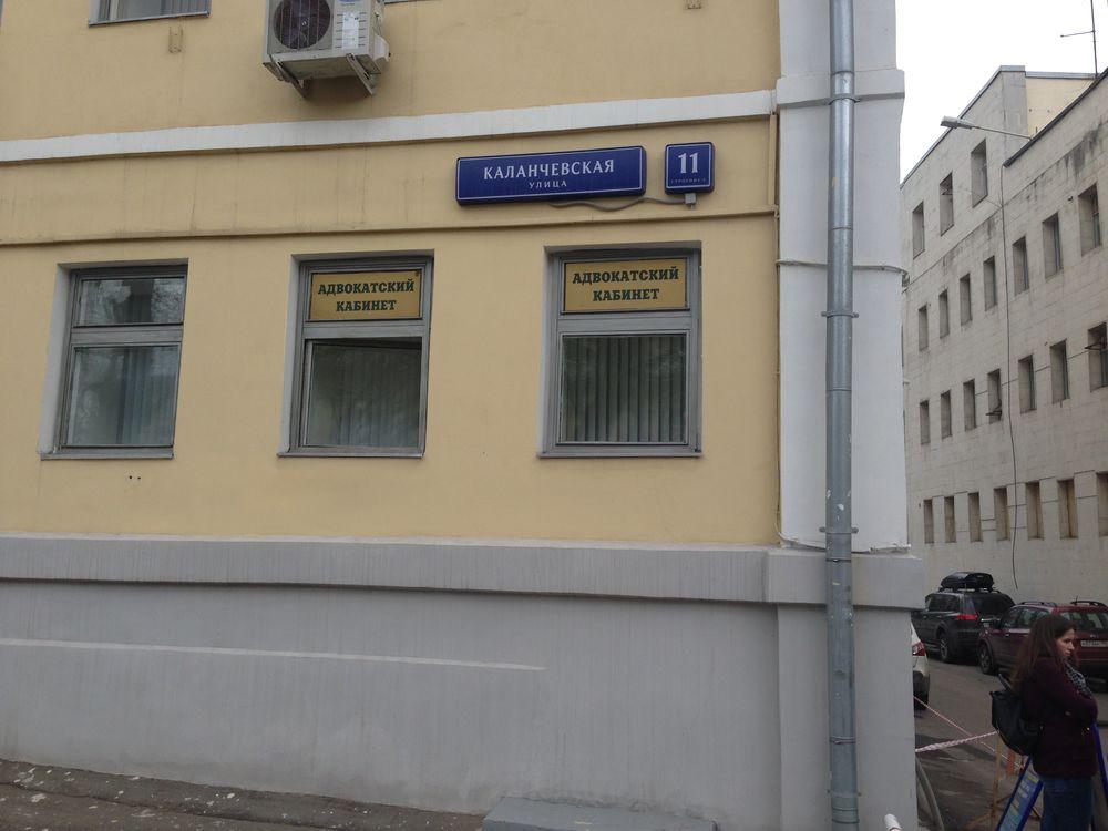 Совместная аренда офиса адвокаты юристы коммерческая недвижимость в г.железнодорожный